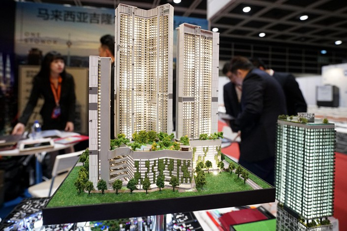 The Smart Investment & International Property Expo takes place at the Hong Kong Convention and Exhibition Centre on June 2. Photo: VCG