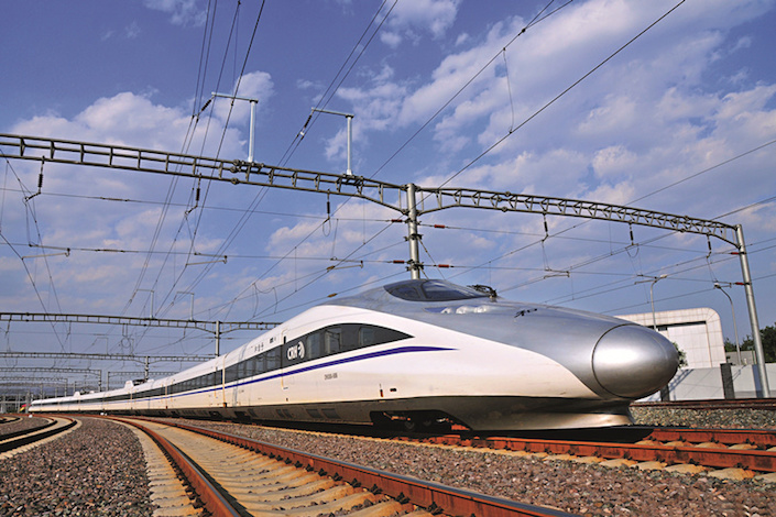 China Railway Corp. (CRC) is trying to gain control over construction of a public-private rail project in which CRC, the operator of the nation's national rail network, is a minority stakeholder, sources say. Photo: VCG
