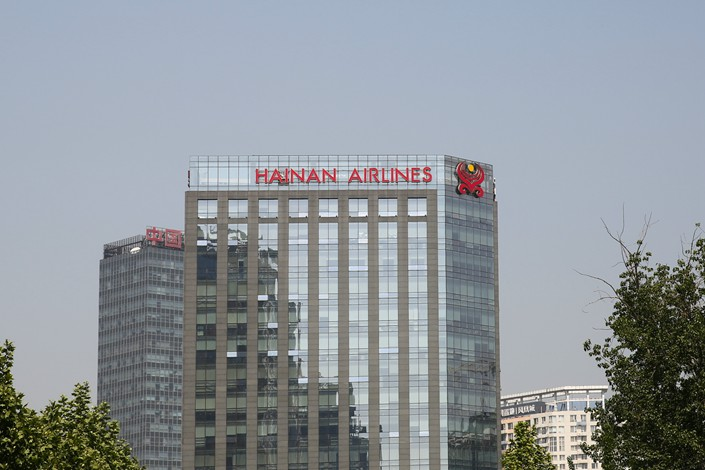 An HNA Group office building in Beijing on May 4. Photo: IC