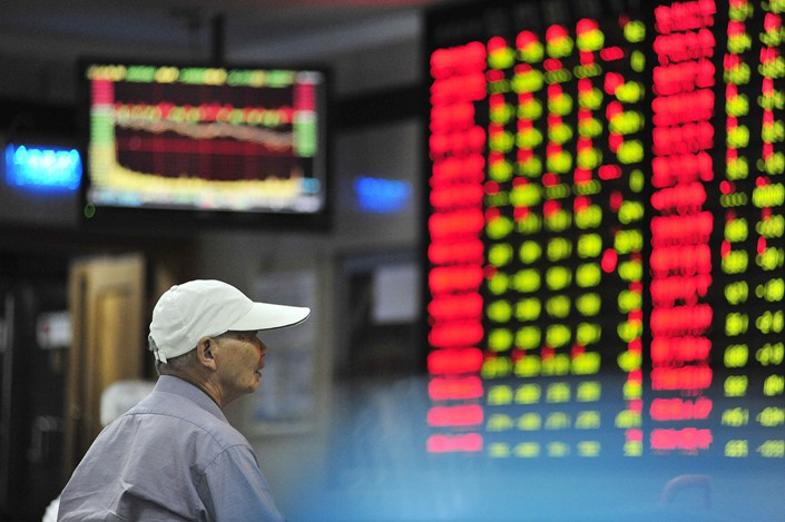 The country's two major stock index have neared four-year lows recently, raising the risk of repeated margin calls which will further deflate share prices. Photo: VCG