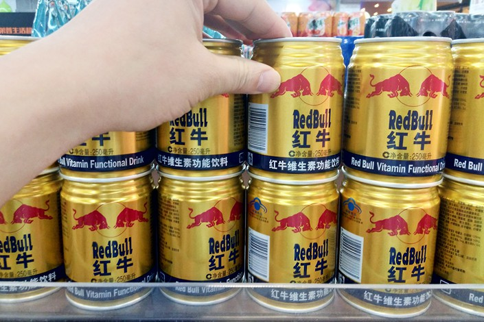 Red Bull Vitamin drinks are displayed at a supermarket in Nanjing, Jiangsu province, on May 18. Photo: VCG