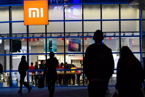 Xiaomi's share dropped as much as 5% following the Finance Ministry's statement. Photo: VCG