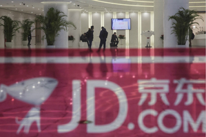 JD.com to Launch Flagship U.S. Store on Google