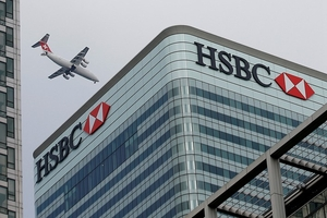 HSBC May Become First Foreign Firm to List in China
