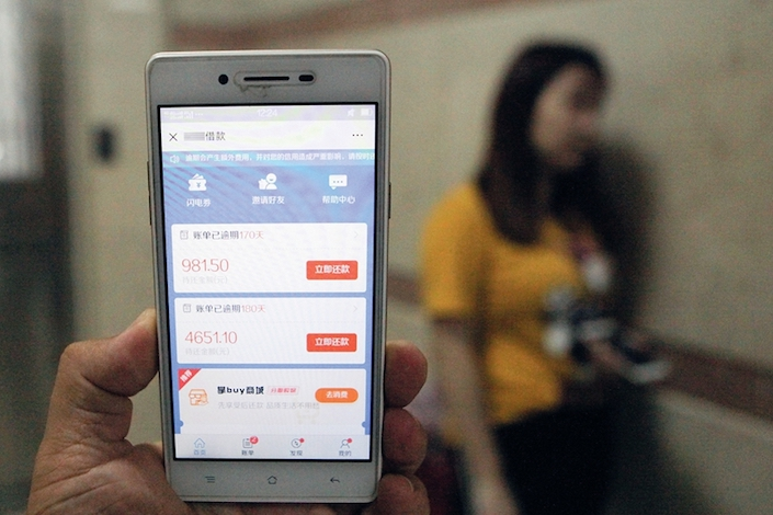 Booming internet finance platforms are fueling the growth of household borrowing in China. Photo: VCG