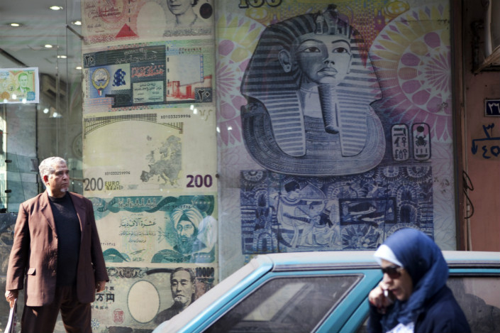 Egypt Considers Selling First Yen, Yuan Bonds in Early 2019. Photo: Bloomberg