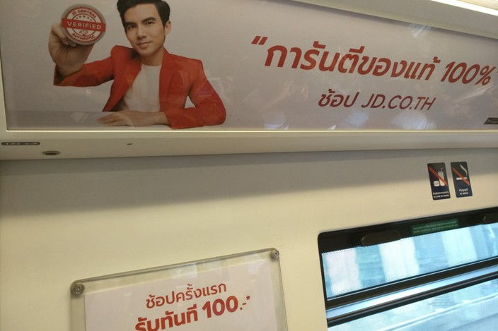 A JD Central advertisement seeks to grab eyeballs on the BTS skytrain in Bangkok, Thailand. Photo: Jason Tan