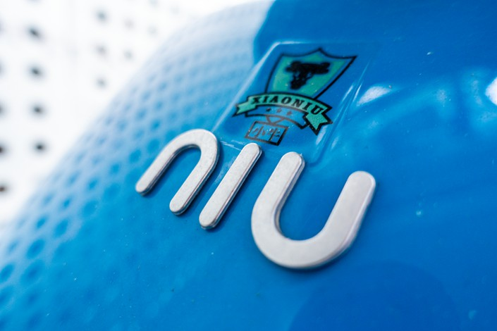 Niu Technologies closed down 3.9% at $8.65 on the Nasdaq Stock Market on Friday, after raising $63 million by offering 7 million American depositary shares at $9. Photo: IC