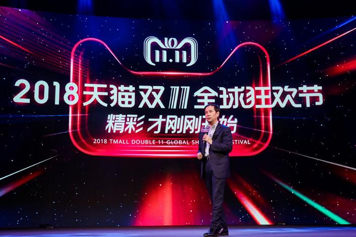Alibaba CEO Zhang Yong. Photo: VCG