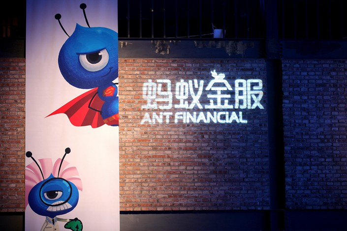 Ant Financial Services Group will pay $100 million for shares of StoneCo Ltd. within 30 days of the latter's listing on the Nasdaq Stock Market. Photo: VCG