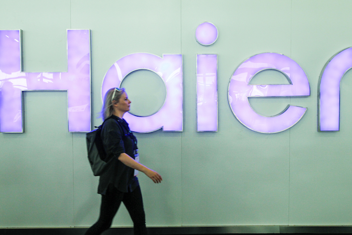 Haier is the first company to be listed in Frankfurt under the CEINEX. Photo: VCG.