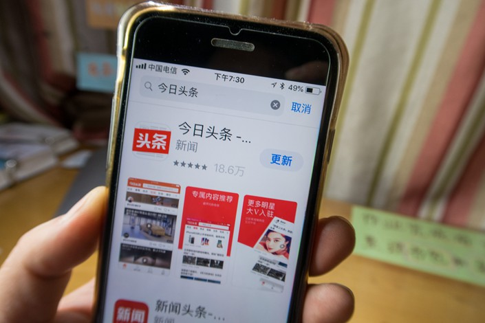 Bytedance Ltd. has become China's hottest internet company by building off its original Jinri Toutiao news-aggregating app. Photo: VCG
