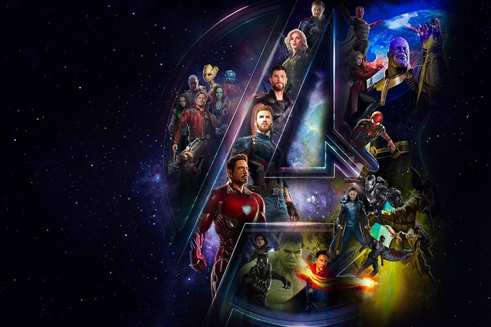 "A movie poster for the American superhero blockbuster ""Avengers: Infinity War."" Photo: VCG"