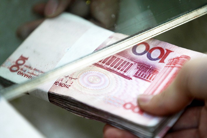 The Shanghai Office of the China Banking and Insurance Regulatory Commission accused 13 financial institutions of failing to adequately investigate consumer-loan borrowers. Photo: VCG