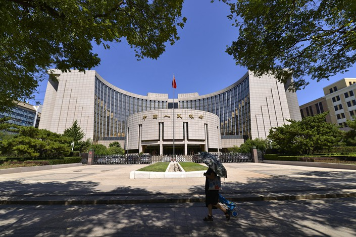 The headquarters of the People's Bank of China is seen in Beijing. Photo: VCG