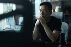 贾跃亭香港紧急仲裁被驳回 FF获35亿临时融资许可