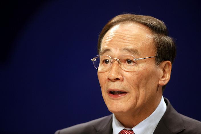 Wang Qishan in 2011. Photo: VCG