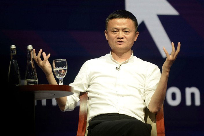 Alibaba founder Jack Ma speaks during a seminar at the International Monetary Fund and World Bank annual meetings in Bali on Oct. 12. Photo: VCG