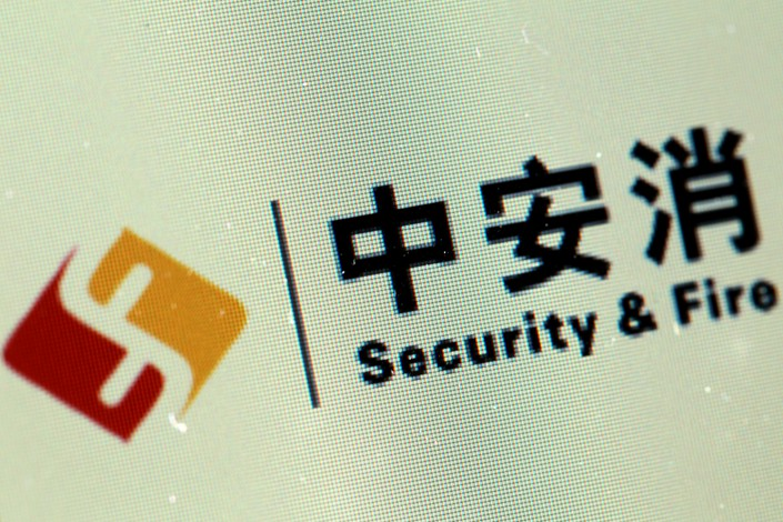 China Security's new default added to the wave of corporate bond defaults amid policymakers' ongoing deleveraging campaign. Photo: IC