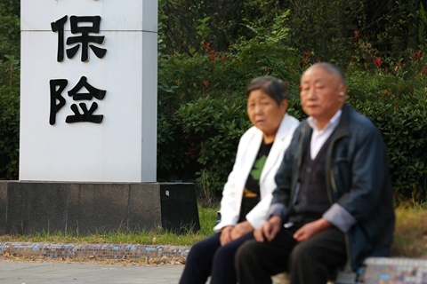 Chinese insurers have long been cautious about moving into the health insurance market. Photo: VCG