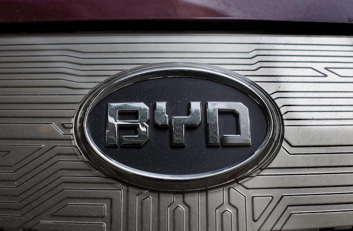 BYD forecasts a smaller profit drop in second half despite unfavorable policy changes. Photo: VCG