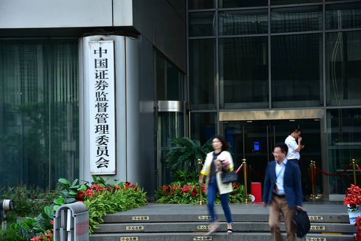 The China Securities Regulatory Commission's pledge means it may order investors to cancel trades less often, source says. Photo: VCG
