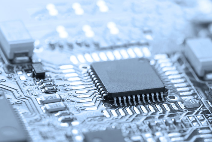 Because it is in the semiconductor business, one of the high-tech industries that China seeks to dominate, Jinhua helps support the controversial Made in China 2025 program. Photo: VCG