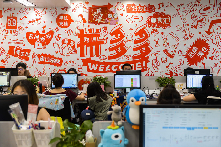 The headquarters of Pinduoduo Inc. is seen in Shanghai on July 25. Photo: VCG