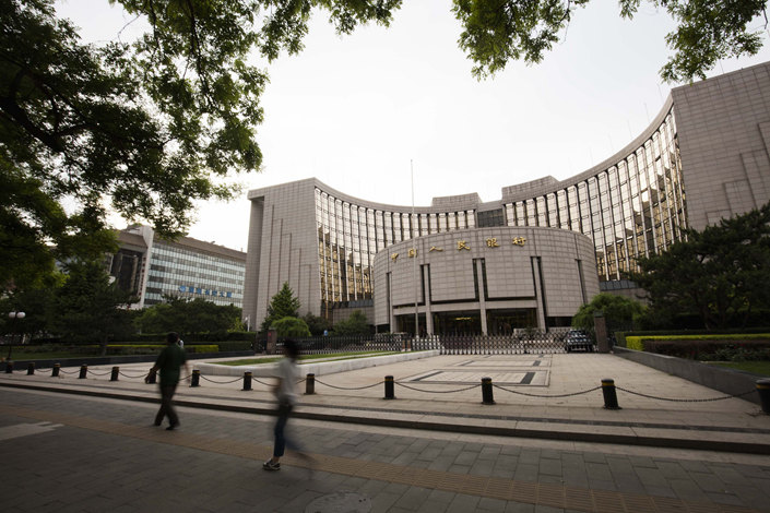 The central bank's debt sale in Hong Kong will be its second ever offshore bill issuance. Photo: VCG
