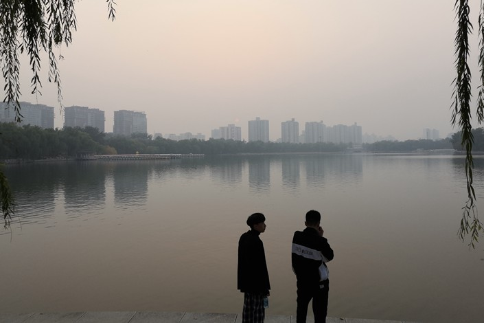 On Oct. 21, the Chinese capital and neighboring regions were blanketed in smog yet again. Photo: IC