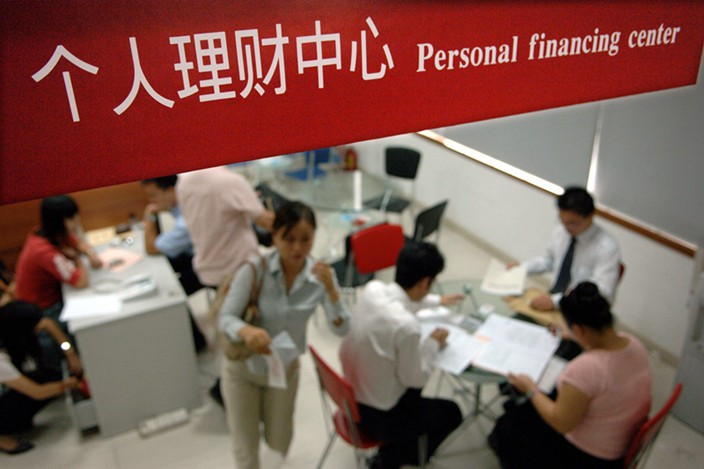 One banking source told Caixin that the start-stop approach to regulating wealth management products may end up to doing more harm than good. Photo: VCG
