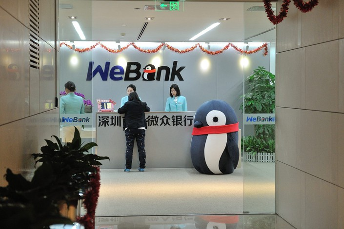 WeBank's headquarters in Shenzhen, Guangdong province. Photo: VCG