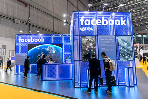 Facebook, whose social media service is blocked in China, has a booth at the expo. Photo: VCG