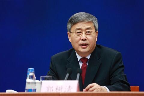 Guo Shuqing. Photo:VCG