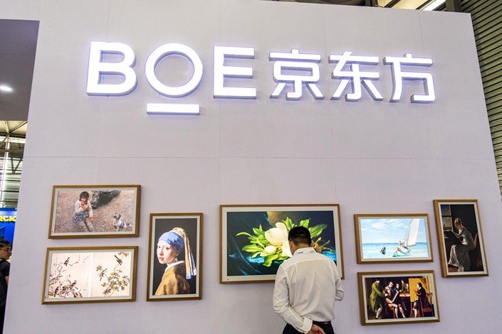 BOE screens on display at an exhibition in Shanghai on June 27. Photo: VCG