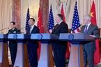 """中美外交安全对话重启 美方称不对中国搞""""冷战或遏制政策"""""""