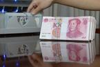 中美经贸缓和,人民币影响几何
