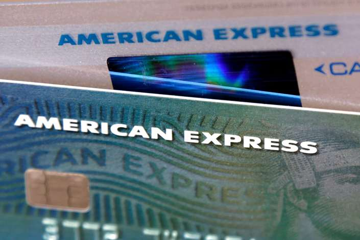 American Express has been selected as the first foreign company to win access to the China's vast bank-clearing market. Photo: IC