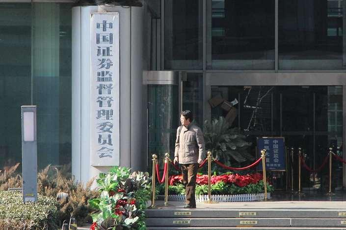 Photo: VCG