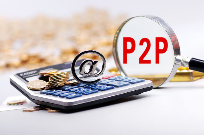 The authorities' moves follow ongoing turmoil in the P2P lending industry. Photo: VCG