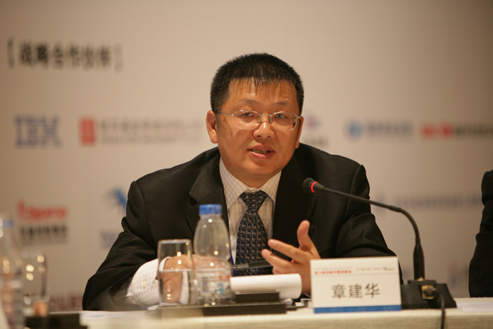 Zhang Jianhua, the new head of the National Energy Administration. Photo: IC