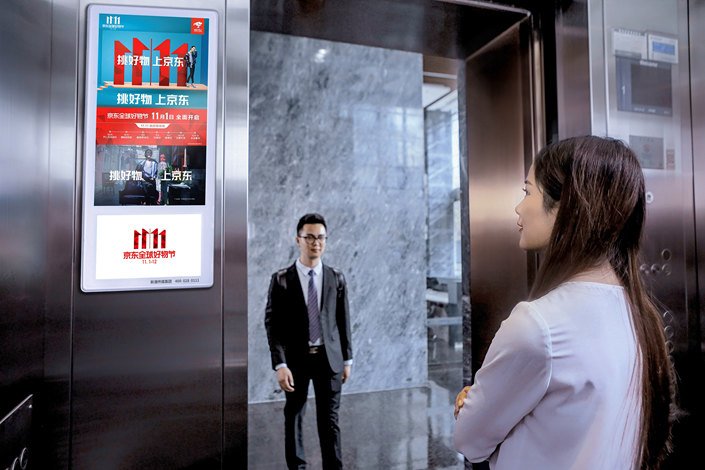 An elevator ad from Xinchao Media Group is seen in Chengdu, Sichuan province, on April 22. Photo: VCG
