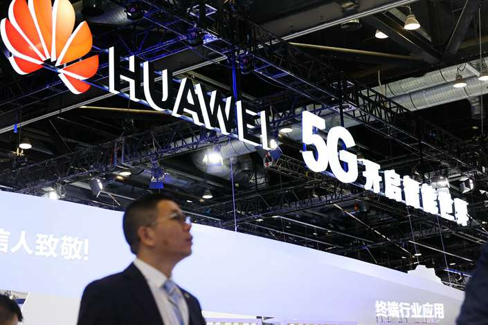 Huawei Technologies Co. Ltd.'s 5G booth is seen at the China International Information and Communication Technology Exhibition in Beijing on Sept 26. Photo: VCG