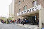 北京保障房供给谁?