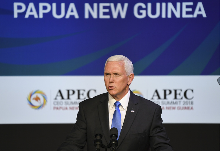 U.S. Vice President Mike Pence speaks at the APEC CEO Summit on Saturday in Port Moresby, Papua New Guinea. Photo: VCG