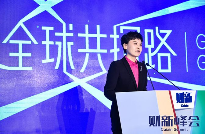 2018财新大中华分析师