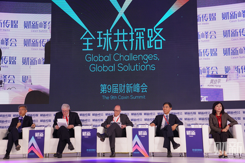 Guests discuss how to prevent the recurrence of financial crises during the 9th Caixin Summit on Nov. 18. Photo: Chen Weixi, Ding Gang, Cai Yingli, Xu Yue/Caixin