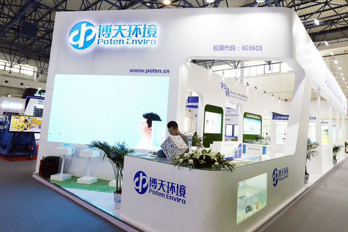 Poten Enviro's stand at the 16th China International Environmental Protection Exhibition in Beijing on June 7. Photo: VCG
