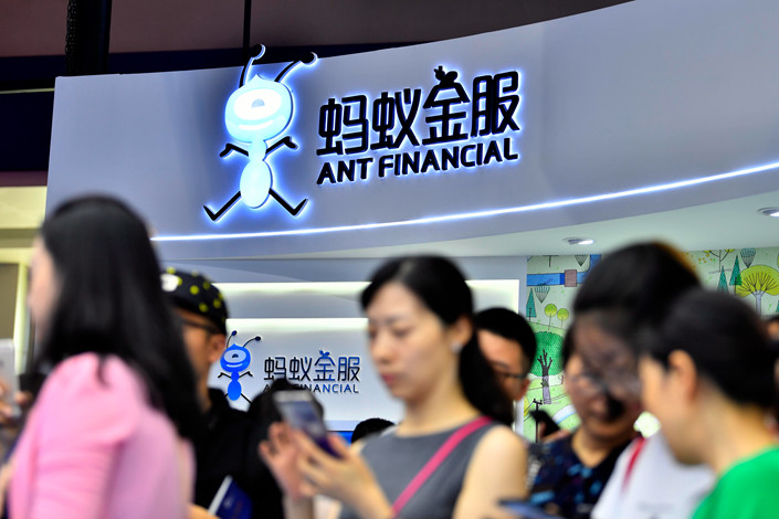 People visit Ant Financial's stand at an exhibition in Chongqing on Aug. 23. Photo: IC