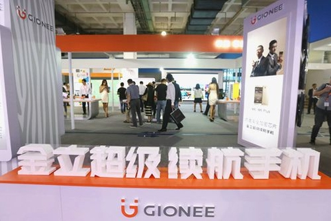 Gionee's China market share slid to 4.8% in 2017 from 6.6% a year earlier. Photo: VCG